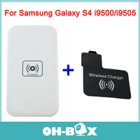 Qi wireless charger pad Wireless Charger Transmitter  + Charger Receiver for Samsung Galaxy S4 i9500 i9505 Free Shipping