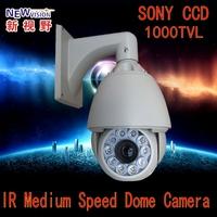 1/3``SONY 1000TVL 30X optical zoom IR  distance 100-120m  IR PTZ high speed dome security camera cctv ptz camera