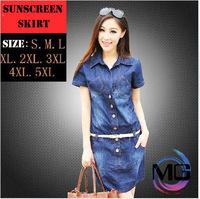 S- XXXXXL Ladies Casual Denim Dress Plus Size Vintage Jeans Dresses Short Sleeve Blue New 2014 Fashion Women Summer Spring