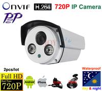1280*720P 1.0MP IP Camera ONVIF 2.0 Waterproof Outdoor IR CUT Night Vision P2P Plug and Play HD 720P Camera IP
