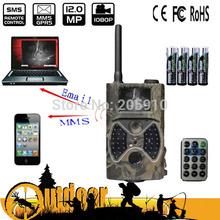 12MP SMS Control MMS Email GPRS Hunting Trail Camera HC300M(China (Mainland))