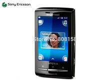 popular cell flip phone