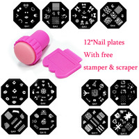 Free shipping 12pcs/lot stainless steel Nail image Template plate & Free stamper stamping & scraper Nail Tool set