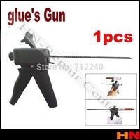 1pcs 100% Guranteed UV Glue LOCA   glue's Gun  only the glue gun not including the uv glue