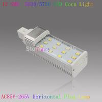 AC 85-265V 4W 6W 9W 10W  5630 /5730 SMD E27 G24 Corn Bulb Light  Warm White/ Cold White/ White Horizontal Plug Lamp No cover