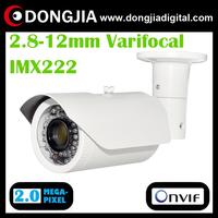DA-IP8808TRV 2.8-12mm varifocal lens P2P security camera system 1080P 2MP IP Camera