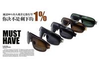 2014 new!Hot sale Polarized sunglasses male sunglasses men High quality brand sun glasses sunglasses men.