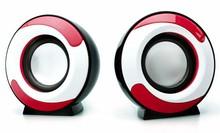 speaker loudspeaker price