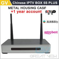 Chinese IPTV Singapore and Malaysia IPTV  Android TV Box with wifi Astro, for Hongkong , Taiwan, HongKong, singapore