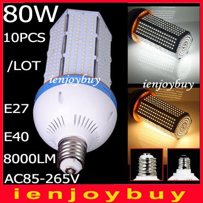 10pcs/lot 80W LED corn light with E27 E40 base 8500 lumens LED warehouse lamp boasts 360 degree beam angle(China (Mainland))