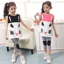 popular baby panda suit