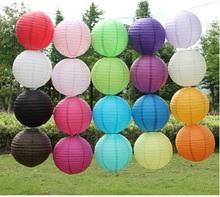 chinese lantern promotion