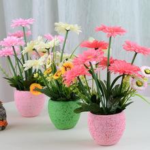 flower restaurant promotion