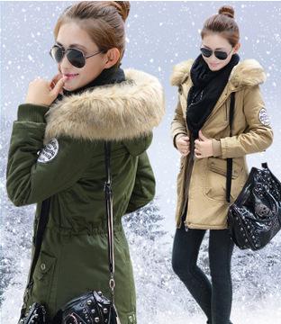 Молодёжная Одежда Зимняя