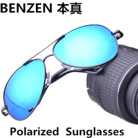 2014 Men sunglasses vintage Polarized  sun glasses alloy coating driver driving  glasses  UV 400  eyewear  with case black 2008A