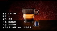 FREE SHIPPING 2014 NEW dolce gusto capsules Coffee capsule kazaar Coffee capsule kazaar Casa latest taste