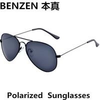 2014 Men sunglasses Classic Polarized  sun glasses 3025 aviator driver driving  glasses  UV 400  eyewear  with case black 2012A