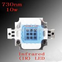 High Quality 10w ir led chip,730nm high power infrared led lamp,DC4.5-6.0v,1050mA, 32pcs/lot,DHL free shipping!
