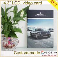 2014 wedding cards,handmade decoration greeting card