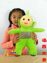 stuffed teletubbies promotion