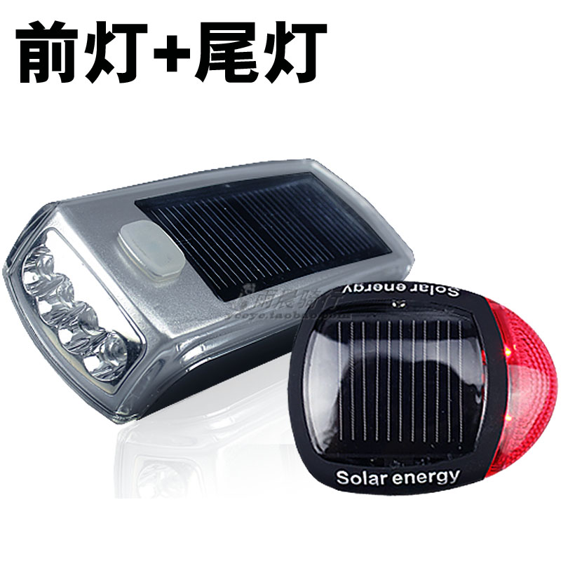 Big Discount! New Bicycle 4 LED Solar And USB 2.0 Rechargeable Front Head Light And 2 LED Solar Bike LED Tail Rear Light Lamp(China (Mainland))