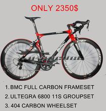 BMC IMPEC complete bike with shiman0 6800 groupset  bmc bike bicycle frame Bmc road bike(China (Mainland))