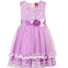 purple princess party promotion