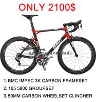 2013 cheap OEM  road bike BMC IMPEC bikes road complete bicycle  cycling new road race bike 700c  carbon road bike frame