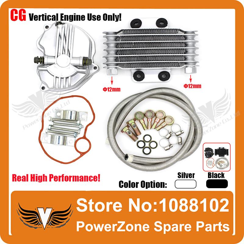 Oil Cooler CG125 CG150 CG250 125cc 150cc 250cc Radiator Cooling Parts Fit Motorcycle Dirt Bike ATV Free Shipping(China (Mainland))