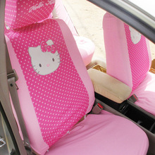 car seat cover price