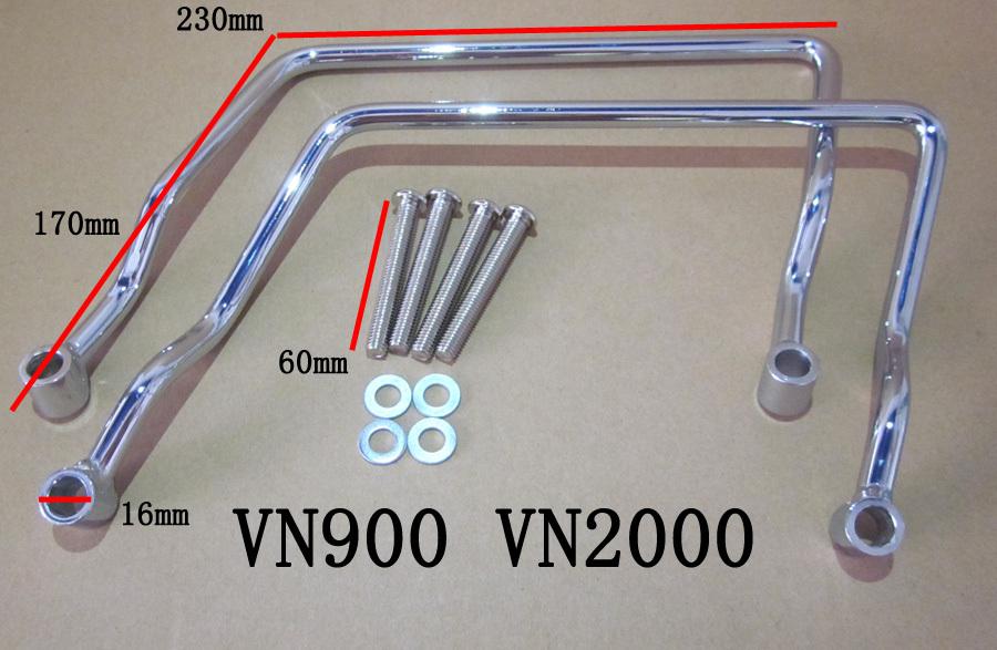 New Motorcycle Saddlebag Support Bar For Kawasaki Vulcan VN900 VN2000 1set free shipping(China (Mainland))