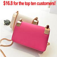 HP25 leather shoulder bags women messenger bags messenger desigual chain women's bag 2014 spring anti-theft hidden fashion white