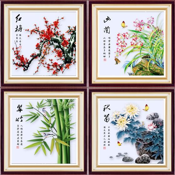 Needlework Diamond cross stitch kit Plum Orchid Bamboo Chrysanthemum 3D flower DIY painting embroidery round rhinestone decor