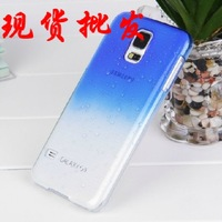 9600 Samsung S5 slim hard shell protective cover protective shell raindrop fresh and transparent gradient