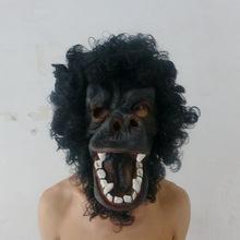 gorilla halloween mask price