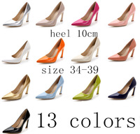 2014 women fashion high heels sweet shoes female point toe wedding shoes pumps Pure color sy-204