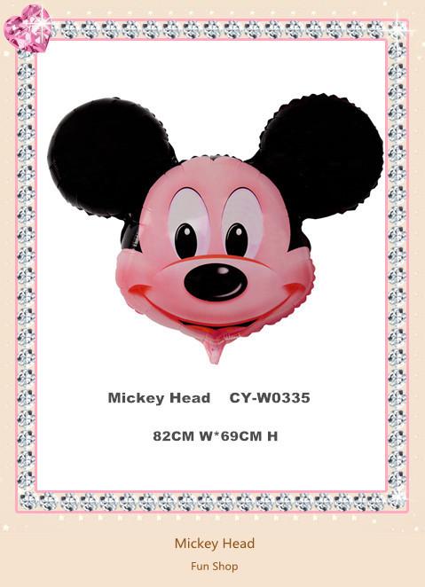 Inflatable Big Mickey Head