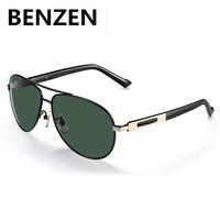 2015 Men Polarized Sunglasses Classic Aviator Driving Fishing Sun Glasses Shades Oculos De Sol Masculino With Case Black 9075