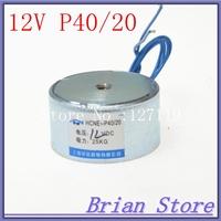12V 40mm OD Holding Electromagnet Lift 25kg Solenoid