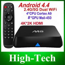 tv quad core price