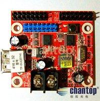 TF-SU LED display control card single & dual color led module support USB flash driver controller,P10 module control card