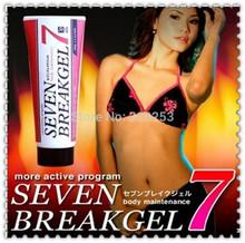 Japan original rival seven7 CELVENUS GEL powerful leg slimming cream thin leg massage cream 200 g free shipping