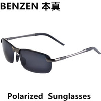 2014  Men Polarized Sun Glasses Driving Glasses Alloy Classic Sport Goggles 3043 With Case Black 2114A