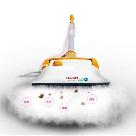 HAAN multifunction temperature steam mop steam cleaner HSC-2210(China (Mainland))