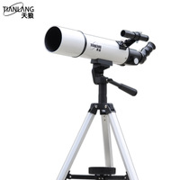 Free shipping!!Top Quality 80AZ(500/80mm) Monocular Refractor Space Astronomical Telescope