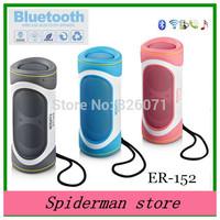 15pcs Original soundtrack ER152 wireless bluetooth speakers , magic pillow mini NFC bass walkman small acoustics
