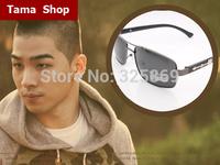 2014 spring ray UV400 new fashion Retro man glasses/sunglasses/sun glasses/eyeglasses/eye glasses Chinese brand 9%OFF for 2 PCS