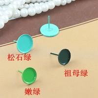 16mm New Multi-color Enamel Circle Edge Bezel Blank Bases Stud Earrings Settings DIY Resin Dome Jewelry Findings Wholesale