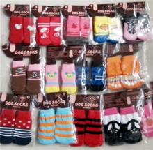 socks for dog price