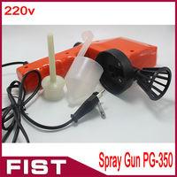 Free Shipping Electric Spray Gun PG-350 Paint Spray Gun 600ml 220V DIY electric spray gun Paint spray gun